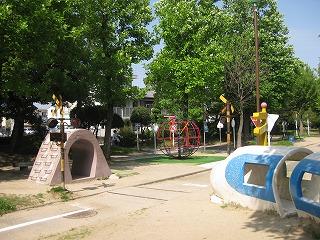 西宮市交通公園